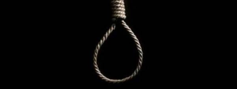 Constable commits suicide in UP's Amroha