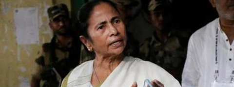 Bengal has brought down unemployment by 45 pc: Mamata Banerjee