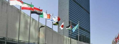 Kashmir: Pro-Khalistan group and Pakistanis raise voice in front  UN office