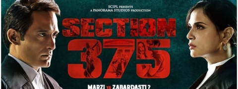 Richa Chadha releases character poster of 'Section 375'