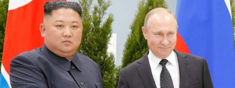 National Liberation Day: Kim exchange greetings with Putin