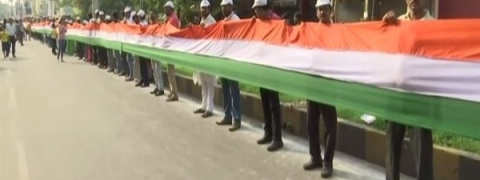 Chhattisgarh sets record with human chain of longest tricolour
