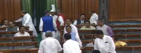 Trinamool Congress stages walkout in LS over Kashmir policy