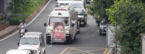 Sushma's last journey begins from BJP HQ