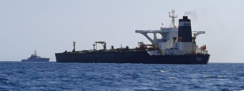 Britain to release Iranian oil tanker soon: Report