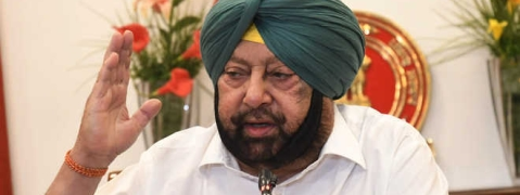 Revocation of Article 370 unconstitutional: Amarinder