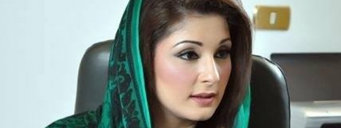 Maryam Nawaz arrested on corruption charges