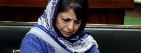 Mehbooba Mufti arrested