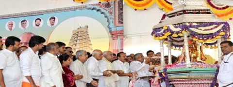 Dasara festivities begin atop Chamundi Hills