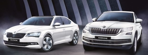 Skoda Auto India launches KODIAQ, SUPERB (DSG) Corporate Edition