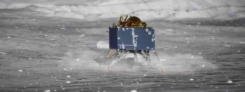 Chandrayaan-2 Lander located, efforts on to reestablish contact: ISRO