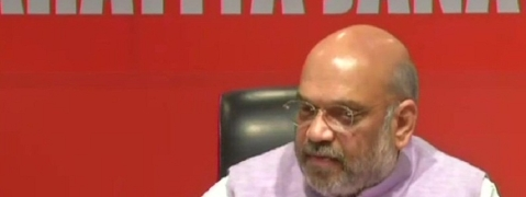 Amit Shah to chair NE Council meeting on Sept 8 at Guwahati