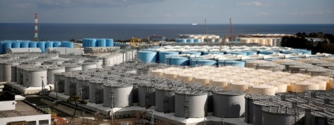 Fukushima nuclear plant's contaminated water may be released into ocean