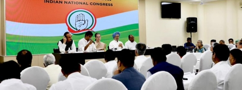 Sonia chairs meeting with AICC Gen Secys, CLP leaders