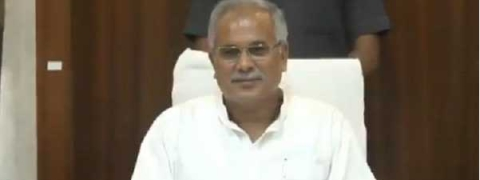 Chhattisgarh ordinance for 82 pc reservation