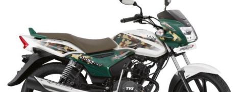 """Special Edition"" of TVS StaR City+ launched"