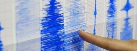 Moderate tremor hits Palghar