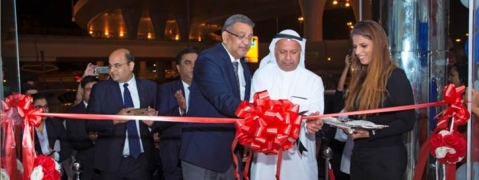TVS Motor expands presence in UAE