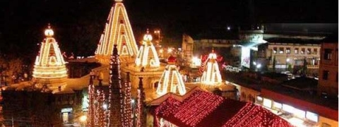 Ten-day long 'Navratra' festival begin at Karveer Nivasini Mahalaxmi temple