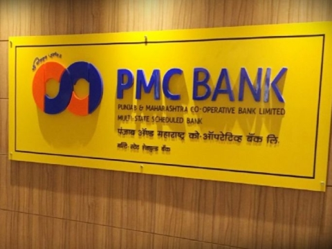 PMC bank case: SC refuses to hear PIL against withdrawal limit