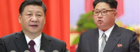 Xi, Kim exchange congratulations on 70 years of diplomatic ties