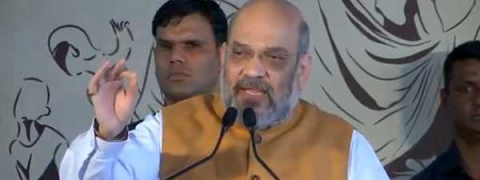 Article 370 impeded J&K's development: Amit Shah