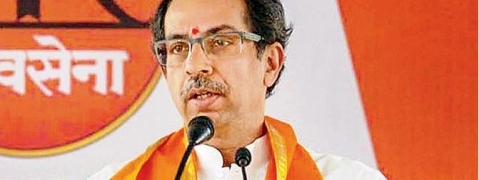 BJP-Shiv Sena alliance to provide much better administration: Thackeray