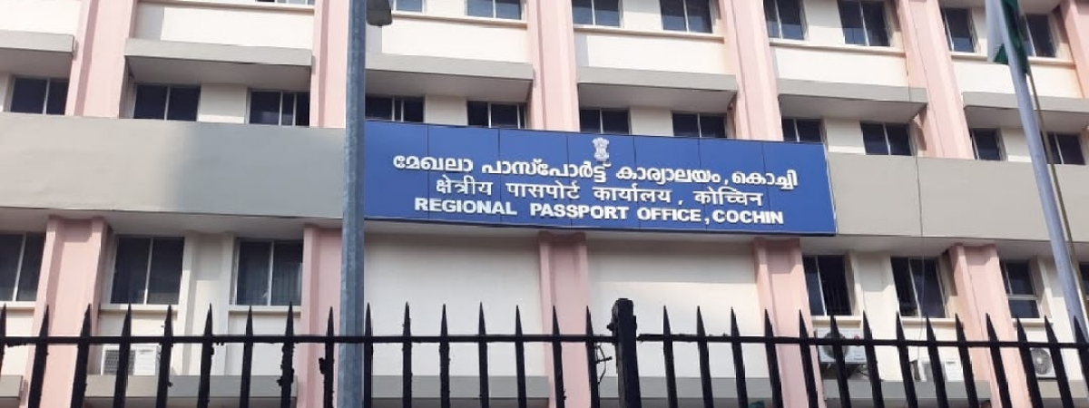 COVID-19: Public enquiry stopped at Kochi Regional Passport office