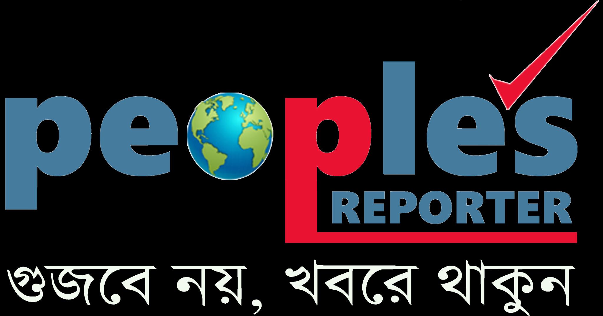 peoplesreporter