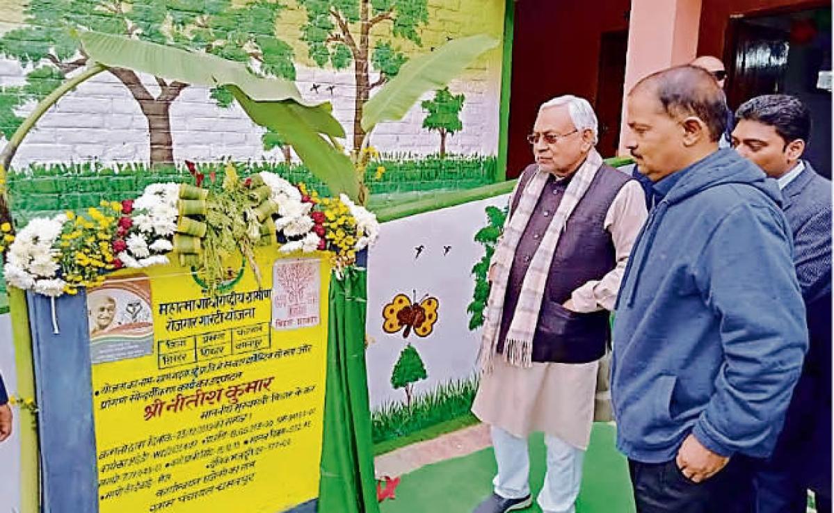 शिवहर में जागरूकता सम्मेलन में बोले मुख्यमंत्री, जलवायु परिवर्तन का दिख रहा असर, जीवन के लिए जल व हरियाली बचाएं