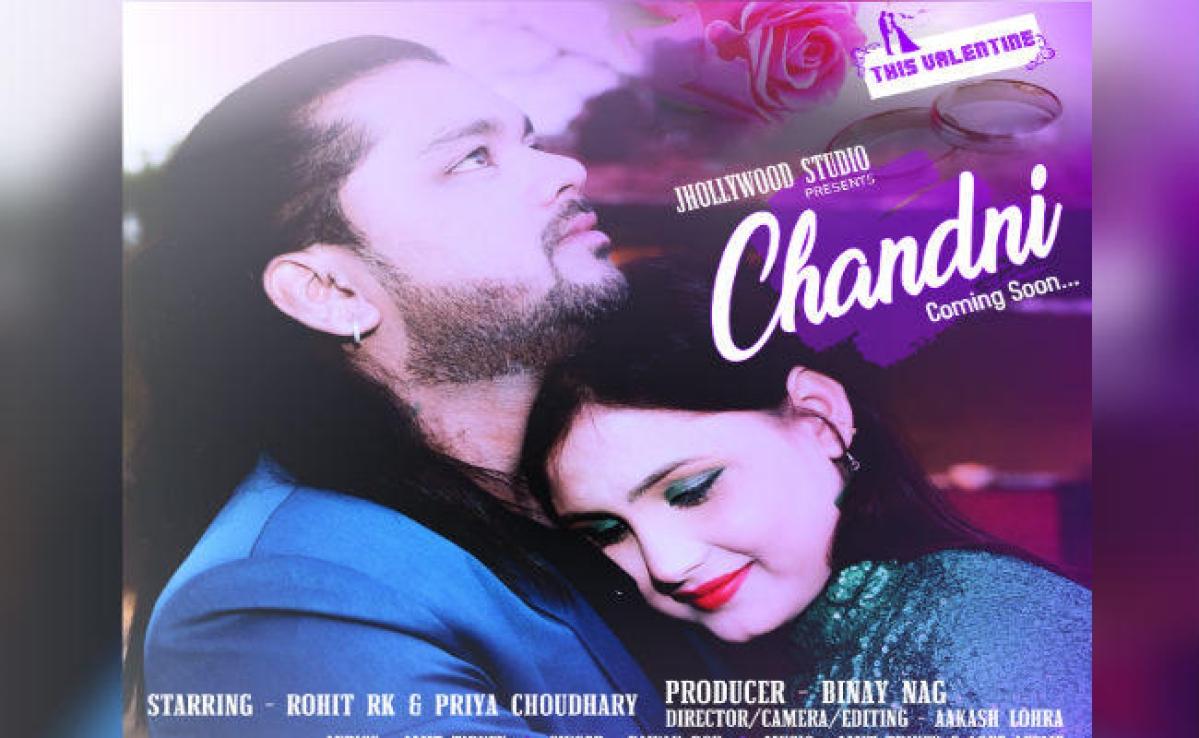नागपुरी एक्टर रोहित आरके इस वेलेंटाइन देंगे रोमांटिक वीडियो ''चांदनी'' का तोहफा