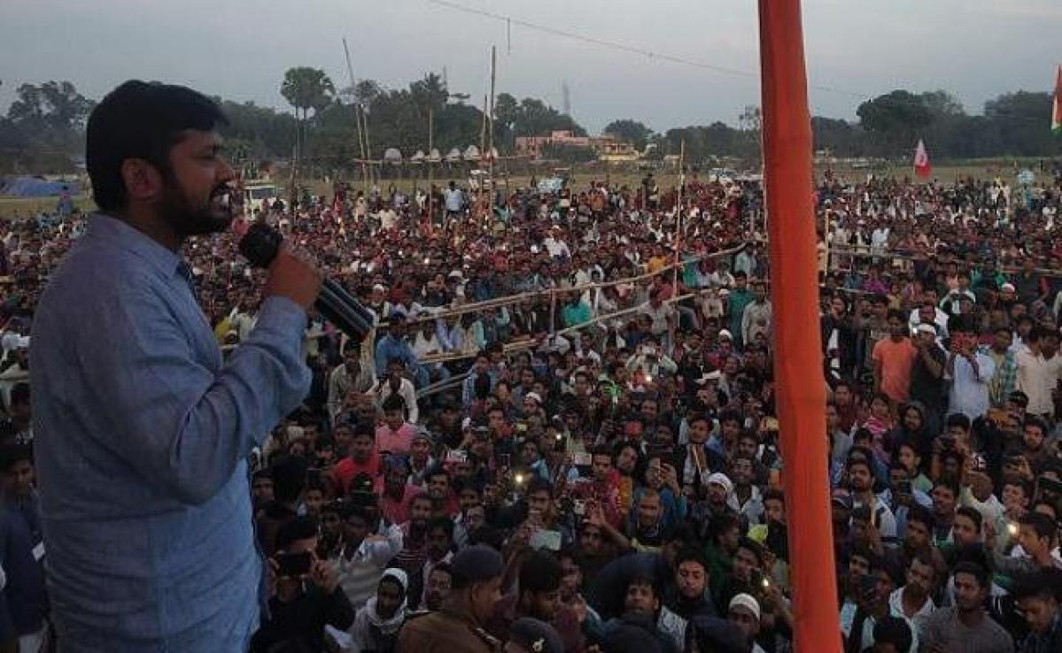 बिहार की धरती से देश में चलेगी परिवर्तन की आंधी : कन्हैया कुमार