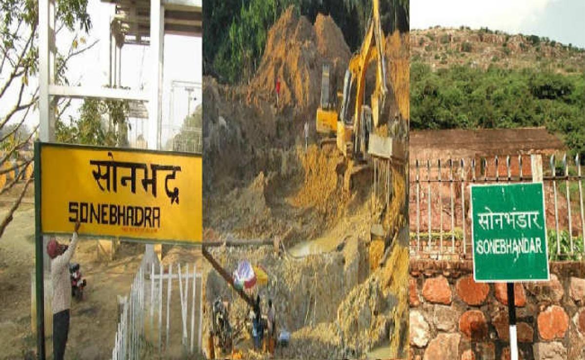 यूपीः सोनभद्र की पहाड़ियों में मिली सोने की खान,खनिजों की नीलामी के लिए शुरू हुई जियो टैगिंग