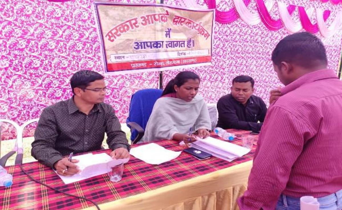 """लोहरदगा में जिला प्रशासन ने आयोजित किये """"सरकार आपके द्वार"""" कार्यक्रम, ग्रामीणों को मिली योजनाओं के लाभ की जानकारी"""