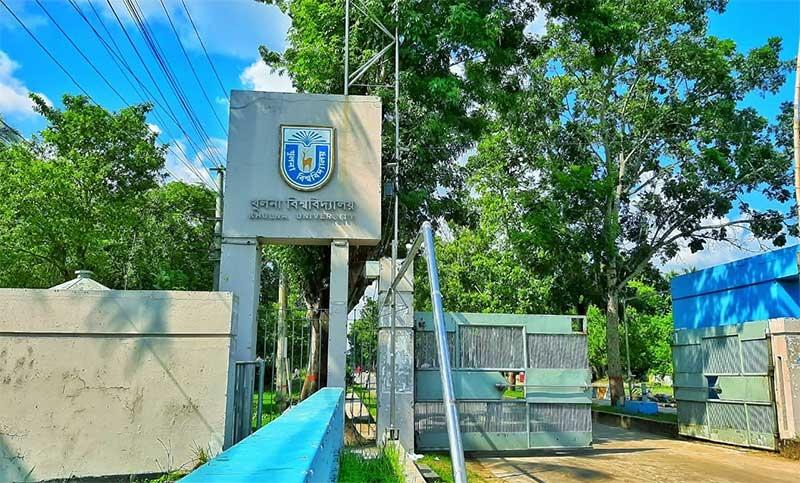 খুলনা বিশ্ববিদ্যালয়: এক শিক্ষককে বরখাস্ত, দুজনকে অপসারণের সিদ্ধান্ত