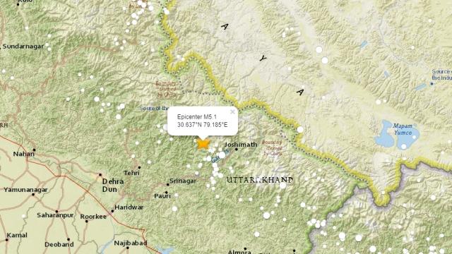 امریکی جیولاجیکل سروے کی ویب سائٹ کا اسکرین شاٹ