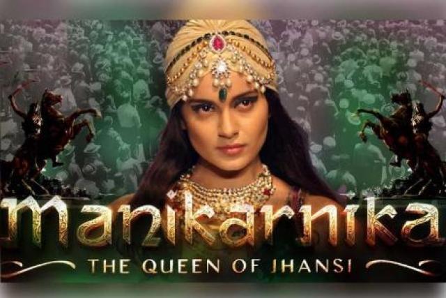 فلم 'منی کرنیکا' کے پوسٹر میں رانی لکشمی بائی بنی کنگنا راناوت