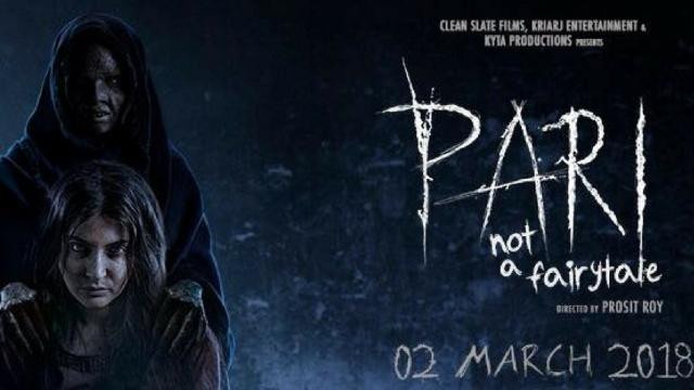 فلم 'پری' کا پوسٹر