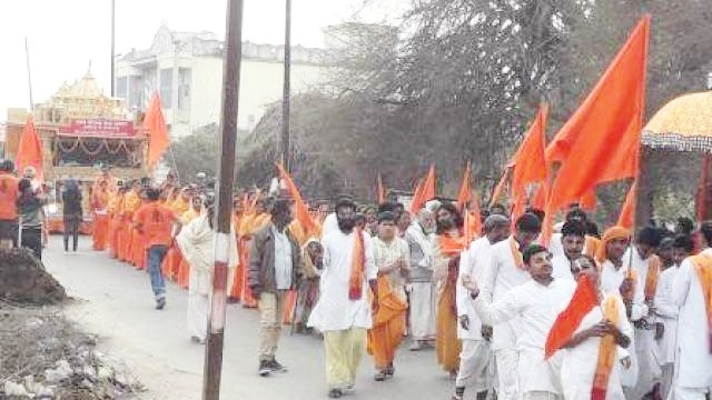 بھگوا پرچم کے ساتھ نکلی رام راجیہ رتھ یاترا