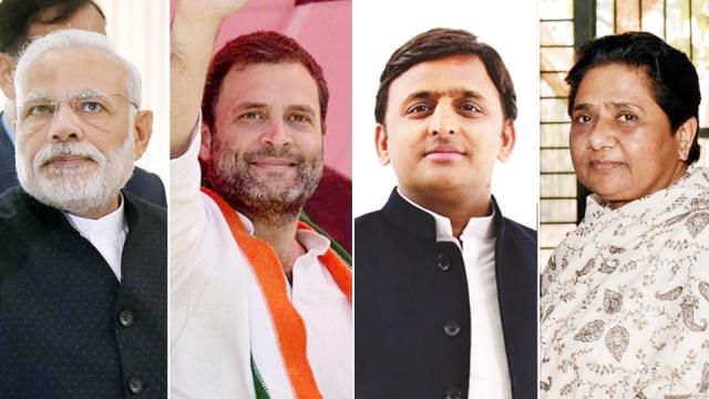 بی ایس پی سربراہ مایا وتی، ایس پی صدر اکھلیش یادو، کانگریس صدر راہل گاندھی اور وزیر اعظم نریندر مودی