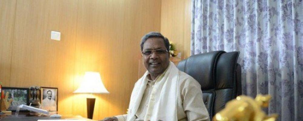 کرناٹک کے وزیر اعلیٰ سدھارمیا