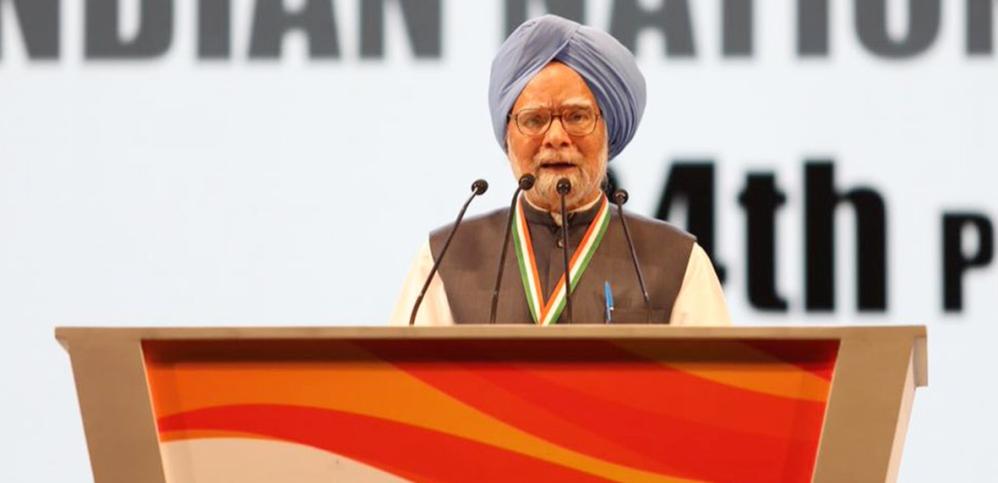 سابق وزیر اعظم منموہن سنگھ