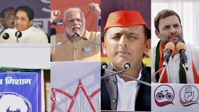 کانگریس صدر راہل گاندھی، ایس پی صدر اکھلیش یادو، وزیر اعظم نریندر مودی اور بی ایس پی سربراہ مایا وتی