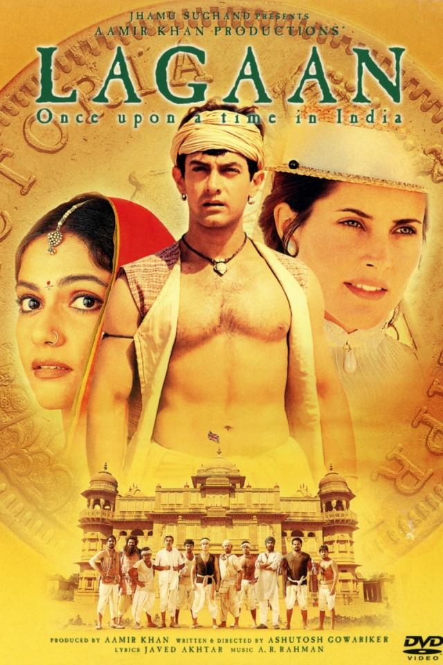 فلم 'لگان' کا پوسٹر
