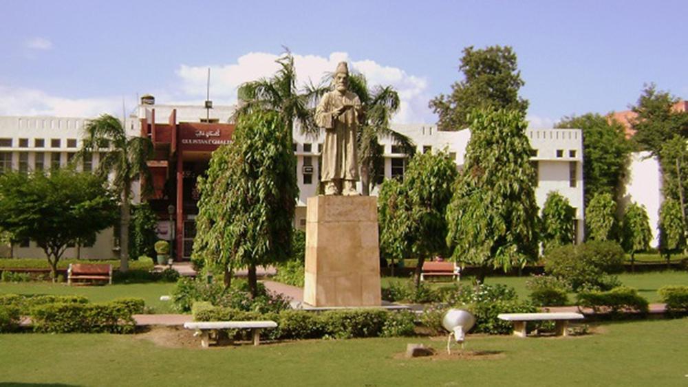 مودی حکومت کی طرف سے جامعہ ملیہ اسلامیہ کے اقلیتی کردار کے خلاف حلف نامہ داخل