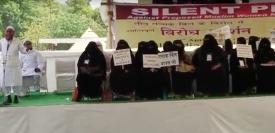 دہلی کے رام لیلا میدان میں مسلم خواتین کا احتجاج