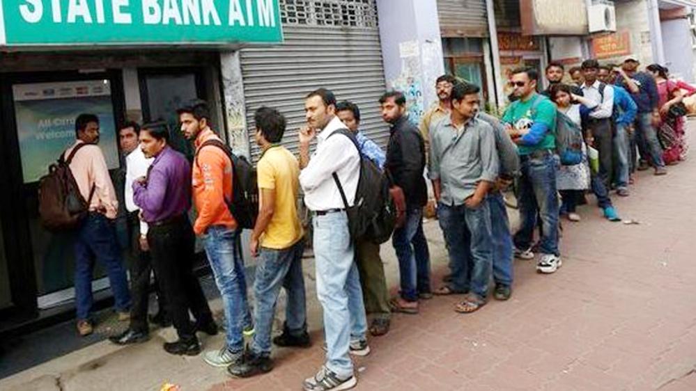 ملک بھر میں نقدی بحران سے عوام پریشان