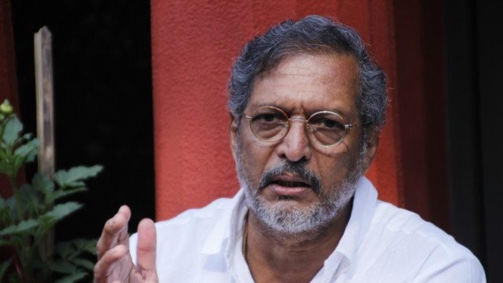 فلم اداکار نانا پیٹرکر