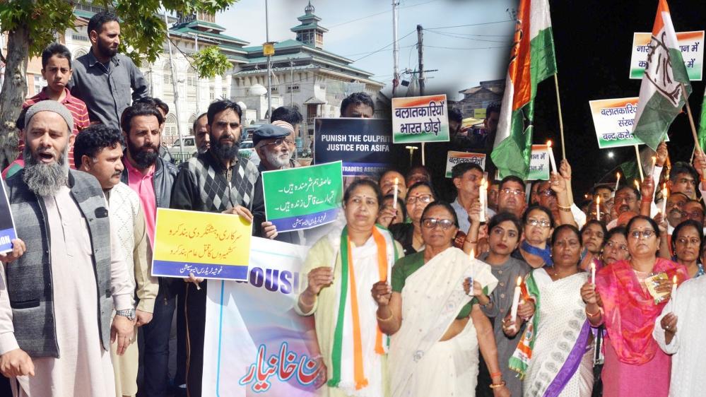 لکھنؤ اور سرینگر میں احتجاج کرنے لوگ