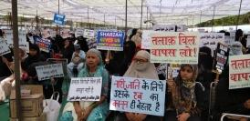 دہلی کے رام لیلا میدان میں احتجاج کرتیں مسلم خواتین